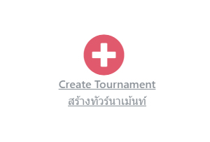Create Tournament
